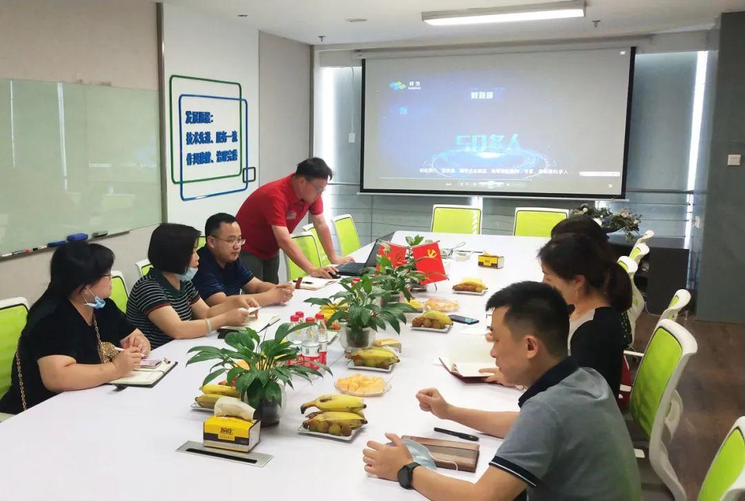 广西-东盟经济技术开发区公共投资评审中心莅临fun88乐天堂备用网站考察调研(图1)
