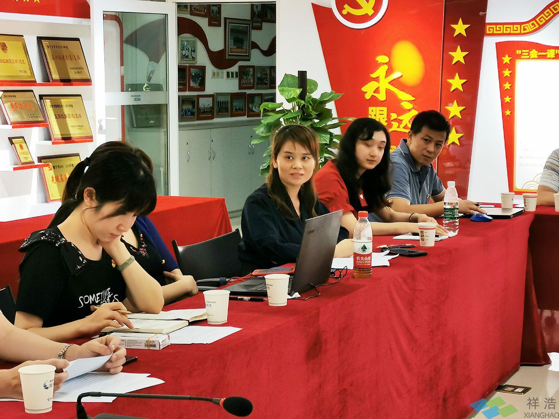 中共fun88乐天堂备用网站委员会召开第一届第二次(扩大)会议着重提升质量管理(图2)